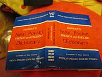 HARRAP книга АНГЛИЙСКОМ словарь франко-английский