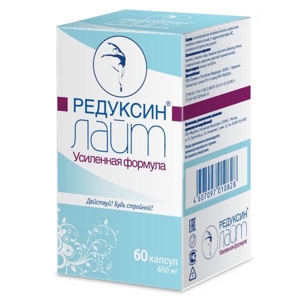 Таблетки для похудения украина