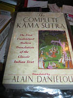 Книга НА АНГЛИЙСКОМ ЯЗЫКЕ из БРИТАНИИ индийская камасутра ALAIN DANIÉLOU (Auteur) The Complete Kama Sutra