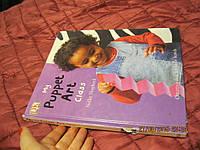 Книга НА АНГЛИЙСКОМ ЯЗЫКЕ детская my puppet art