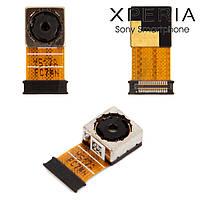 Камера основная для Sony E2303 Xperia M4 Aqua LTE, оригинальная