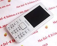 Телефон Nokia C8+ (odscn)  -  4 sim, white