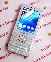Телефон Nokia C8+ (odscn)  -  4 sim, white, фото 3