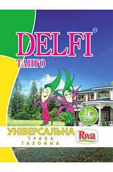 Газонная трава Delfi Универсальная Танго, 10 кг.