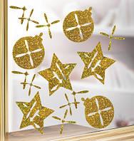Декор новогодний наклейки сувенир звездочки от ив роше ПРАЗДНИЧНЫЕ как золото набор=4 листа БЛЕСК, фото 1