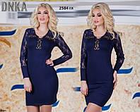 Красивое платье 2584 гл