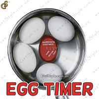 """Яйцо-повар для приготовления - """"Egg Timer"""", фото 1"""