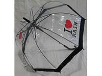 Зонт трость I LOVE RAIN, прозрачный