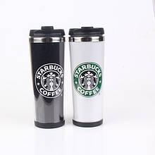 Термокружка Starbucks термокрушка Старбакс