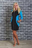 Домашний женский велюровый халат голубой, фото 1