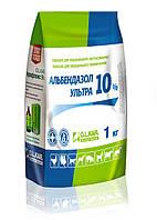 Альбендазол ультра 10% порошок,  уп. 1 кг