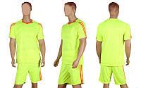 Форма футбольная без номера CO-1601-LG (PL, р-р M-XL, салатовый, шорты салатовые)