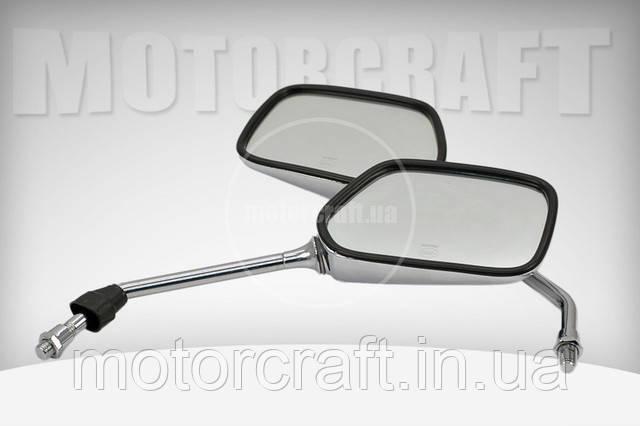 Зеркала Lux (Alpha) Хром ST 2013