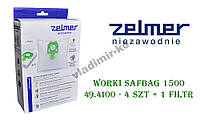 Мешки для пылесоса Zelmer 49.4100