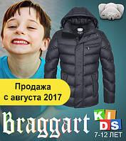Детские брендовые зимние куртки