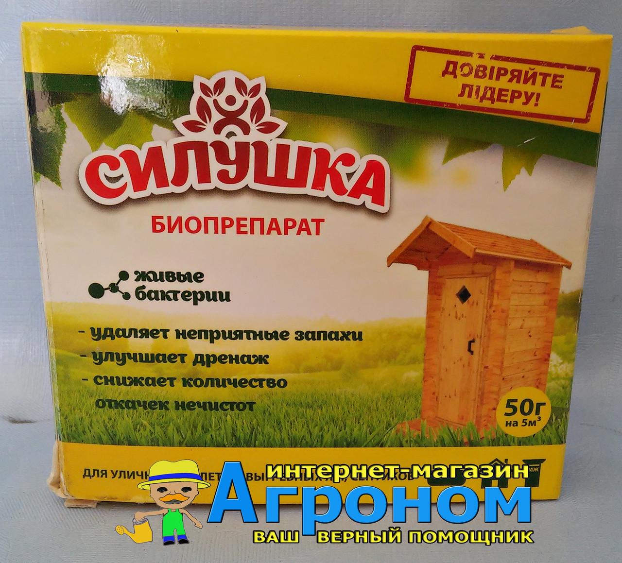 Биопрепарат деструкции СИЛУШКА, 50 гр, БиоТехАктив, Украина  - Агроном в Запорожье
