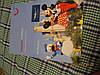 Журнал ТУРЫ ДО  10 2015  книга АНГЛИЙСКОМ ЯЗЫКЕ, фото 2