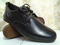 Кожаные мокасины на шнурках Detta