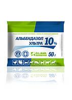 Альбендазол ультра 10% порошок,  уп. 50 г