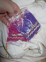 Два пакета бисера=лот розовый и сиреневый большие