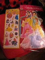 Наклейки принцессы набор=2шт большие и маленькие