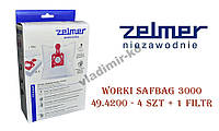 Мешки для пылесоса Zelmer 49.4200