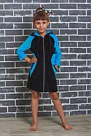 Детский велюровый халат голубой