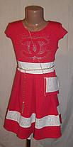 Дитячий сукні Шанель корал, фото 3