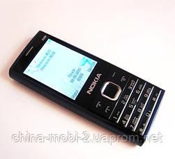 Копия Nokia X200 - dual sim, blue, фото 3
