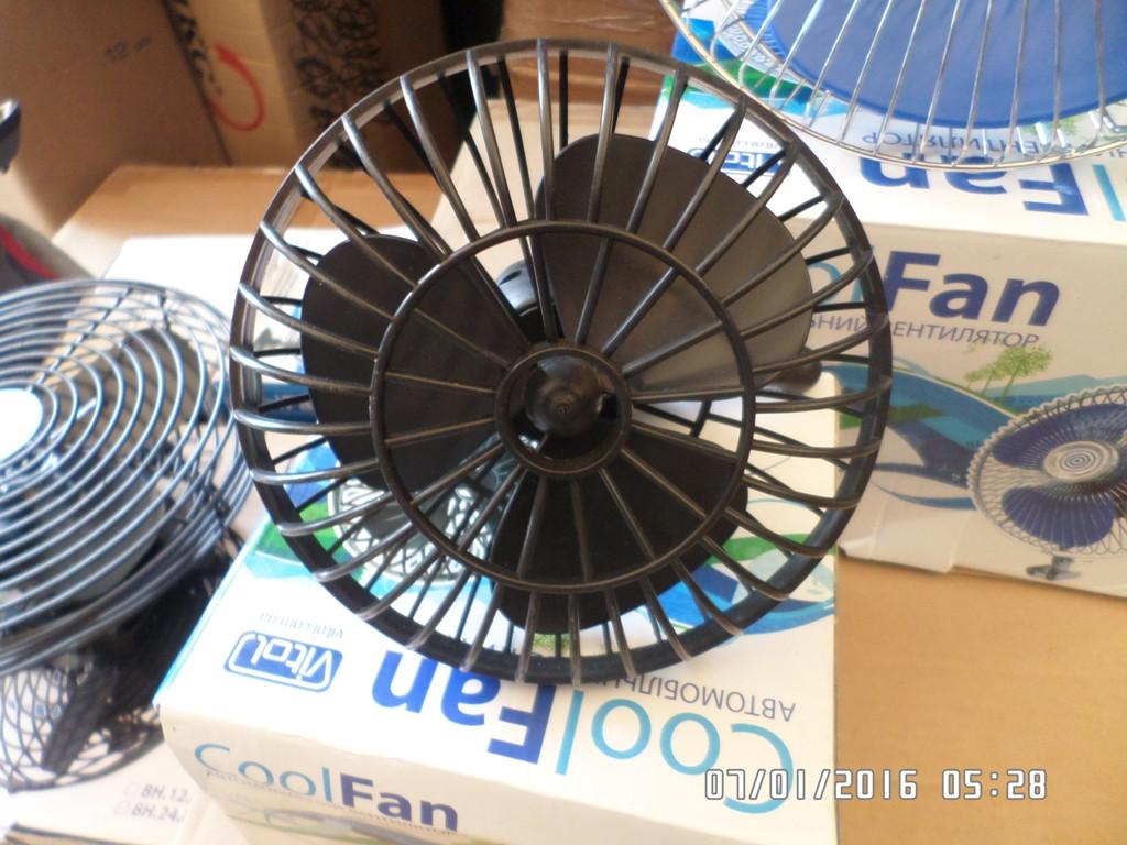 Автомобильный вентилятор ВН-12.530 12 V