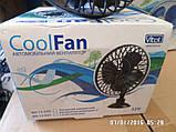 Автомобильный вентилятор ВН-12.530 12 V, фото 2