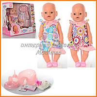 Пупсик Беби борн Baby Born BB 8009-438 | Кукла для девочек