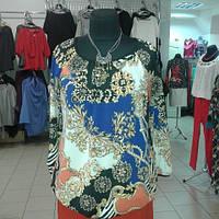 Блуза  теплая трикотажная с длинным рукавом , 549712