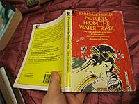 Книга НА АНГЛИЙСКОМ ЯЗЫКЕ роман что-то про эротику