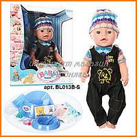 Куколка Беби Борн Baby Born BL013B-S Малятко немовлятко новорожденный с аксессуарами