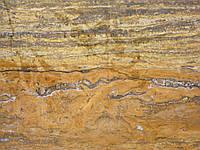Камень Mistic Travertine сляб