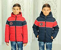 """Куртка для мальчика """"Спорт"""" (р.30-40) демисезонная"""