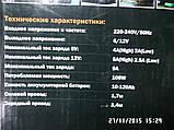 Зарядное устройство для АКБ  12/24V 15A LA215, фото 2
