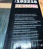 Зарядное устройство для АКБ  12/24V 15A LA215, фото 5