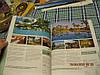 Книга на АНГЛІЙСЬКІЙ журнал туризм каталог 2015-16, фото 3