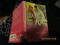 Книга АНГЛИЙСКОМ ЯЗЫКЕ роман из БРИТАНИИ любовь!1