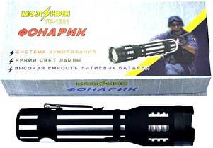 Шокер 1321. Электрошокер Молния YB-1321, мощный шокер. , фото 2