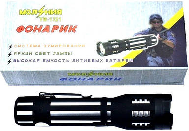 Шокер 1321. Электрошокер Молния YB-1321, мощный шокер.