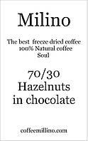 Ароматизированный кофе растворимый с зерновым 70/30 Фундук в шоколаде