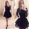 Платье женское вечернее Драйв Ян