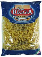 Макароны твердых сортов  Pasta Reggia Cavatappi, 500 гр