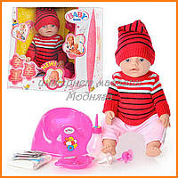 Большие пупсы Baby Born в свитере и шапке BB 8001-G (Зима)