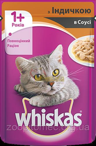 Влажный корм для кошек Whiskas (Вискас) пауч индейка в соусе, 100 г