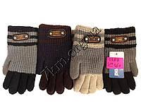 """Перчатки детские для мальчиков 5-7 лет (M) """"Fashion"""" одинарные Оптом"""