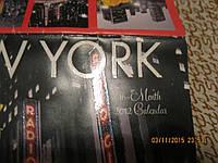 NEW YORK календарь 2012г альбом фото города